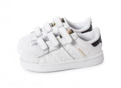 superstar-bebe-snake-blanche-adidas